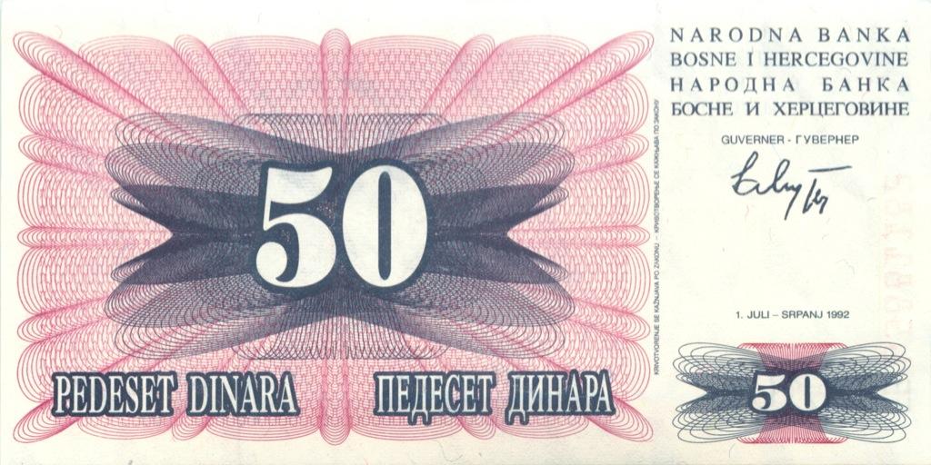 50 динаров 1992 года (Босния и Герцеговина)