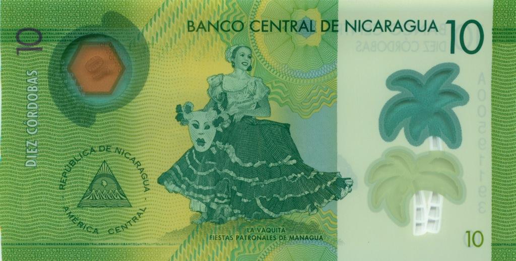 10 кордоба (Никарагуа), пластик