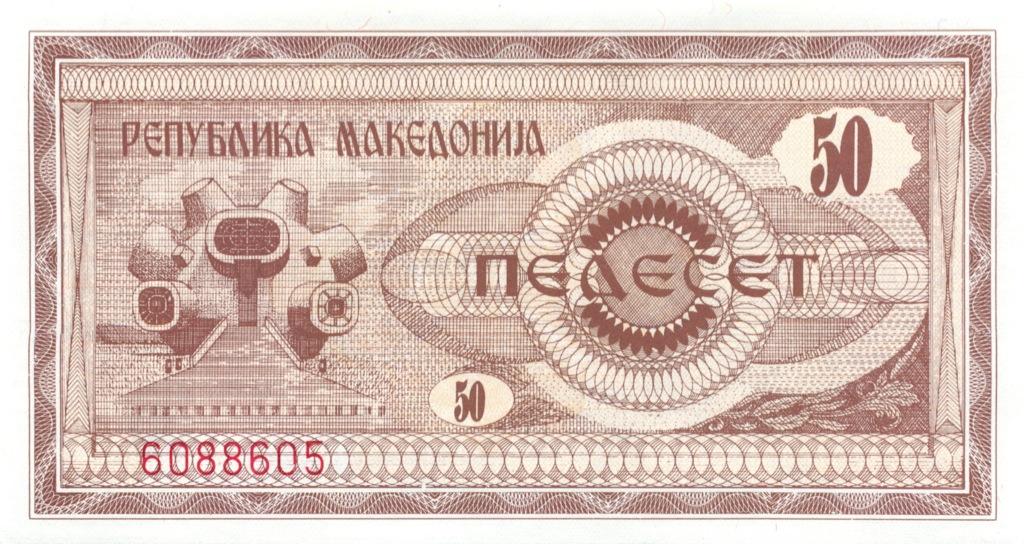 50 денаров (Македония) 1992 года