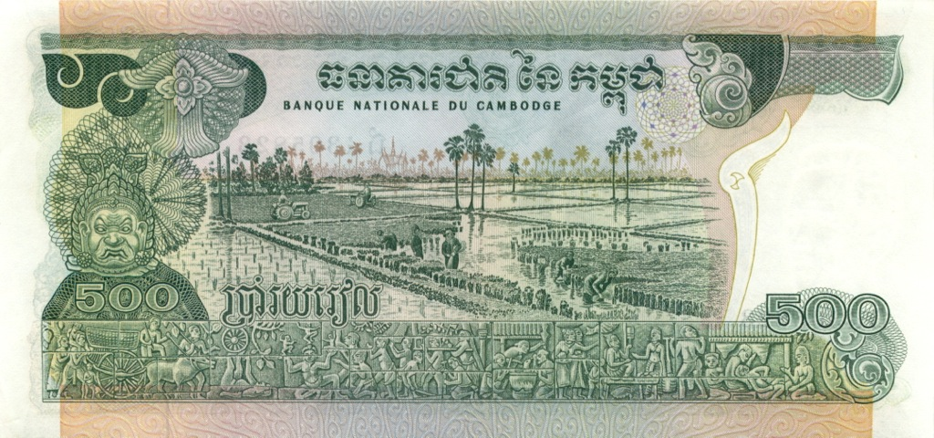 500 риалов (Камбоджа)