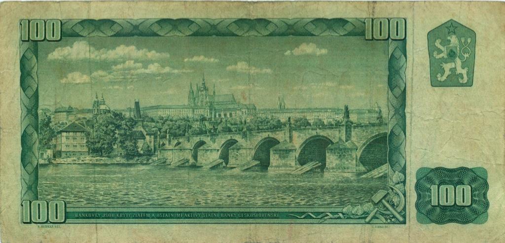 100 крон 1961 года (Чехословакия)