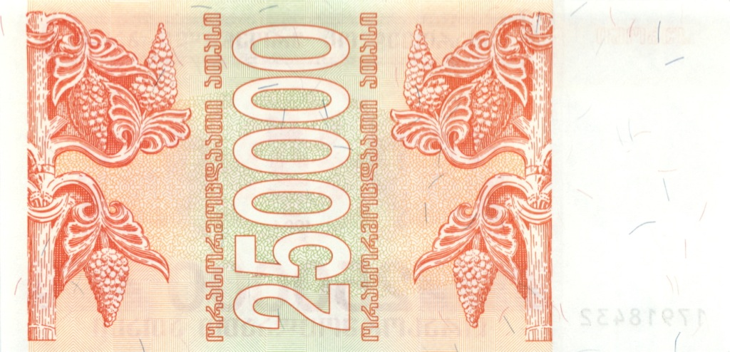 250000 лари 1994 года (Грузия)
