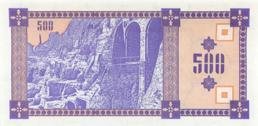 500 лари (Грузия)
