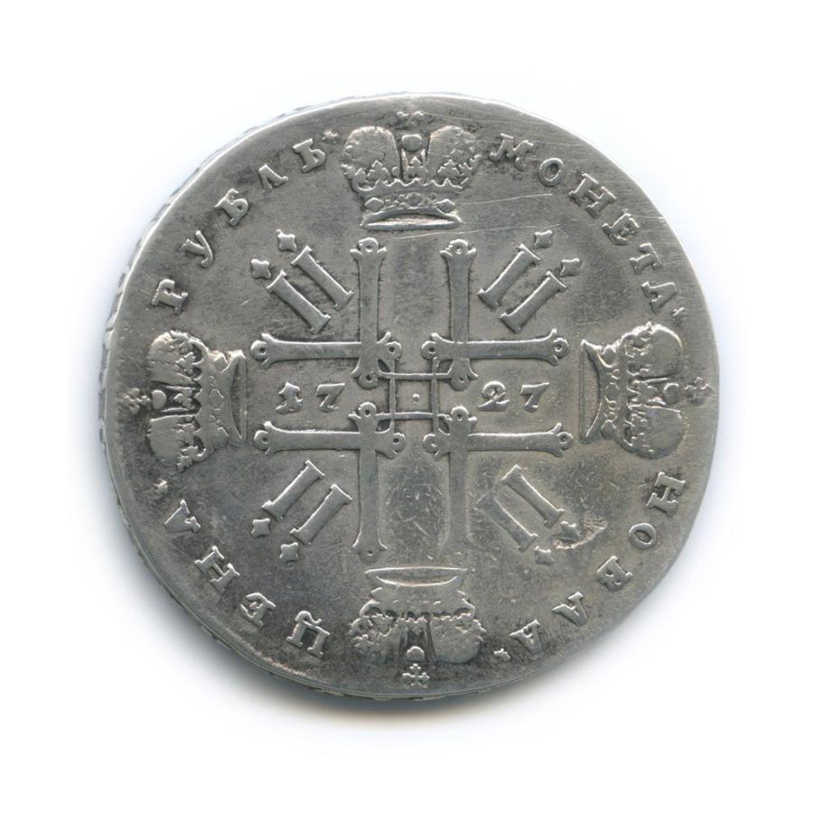 1 рубль, Петр II 1727 года (Российская Империя)