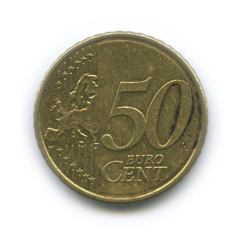 50 центов 2008 года (Греция)