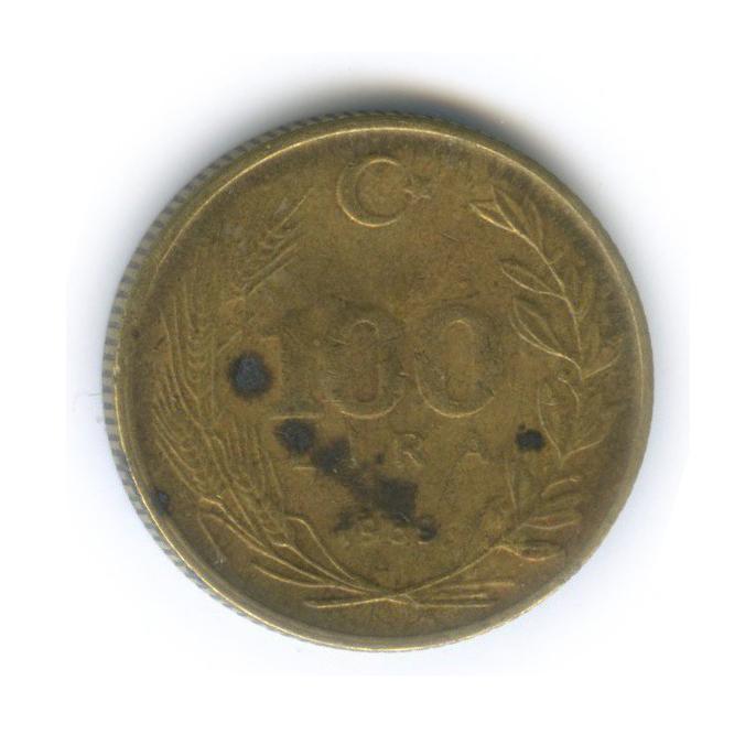 100 лир 1989 года (Турция)