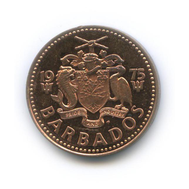 1 цент 1975 года (Барбадос)