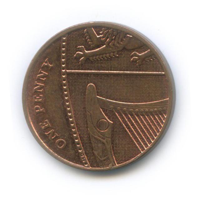 1 пенни - Фрагмент герба британской королевской семьи 2008 года n (Великобритания)