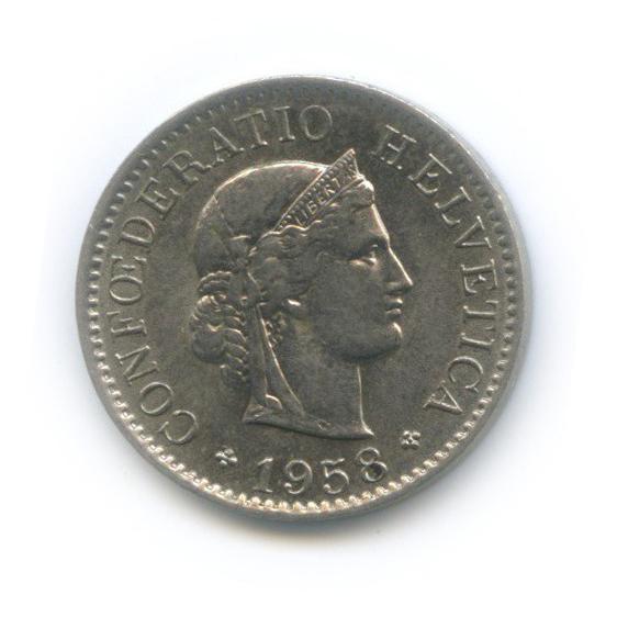 5 раппен 1958 года (Швейцария)