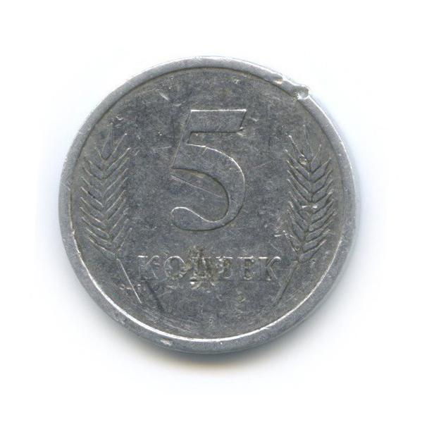 5 копеек, Приднестровская Молдавская Республика 2005 года