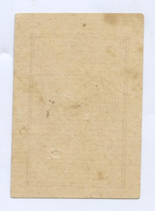 Листовка памятная «А. А. Брусилов» (Российская Империя)