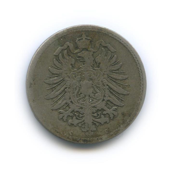 10 пфеннигов 1874 года С (Германия)