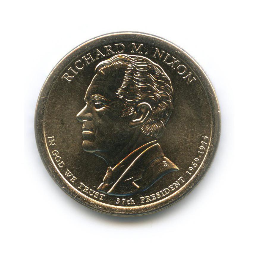 1 доллар — 37-ый Президент США - Ричард Никсон (1969-1974) 2016 года D (США)