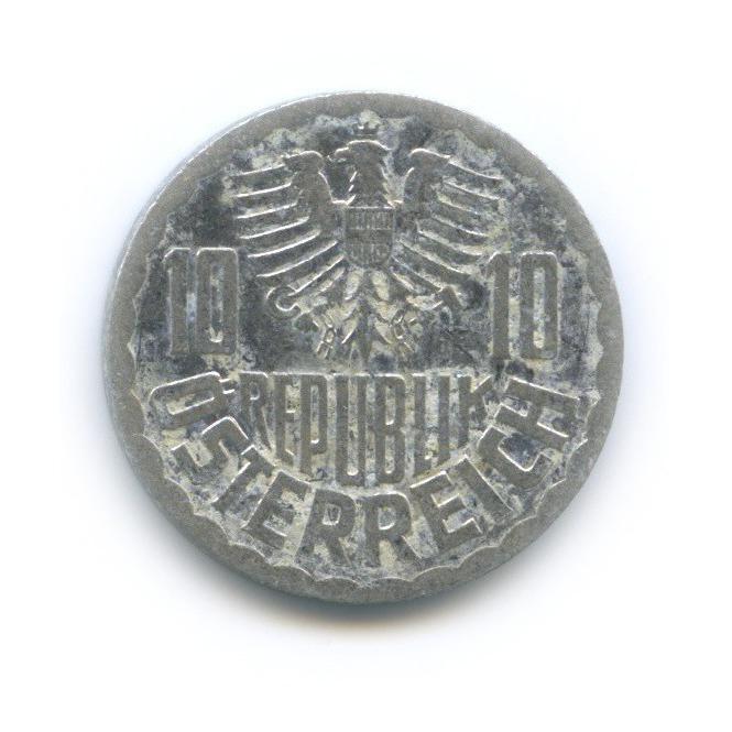 10 грошей 1994 года (Австрия)
