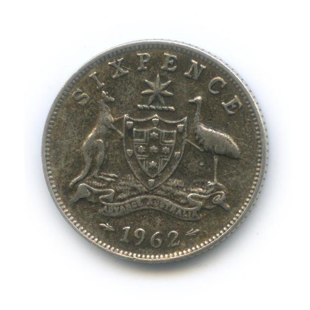 6 пенсов 1962 года (Австралия)