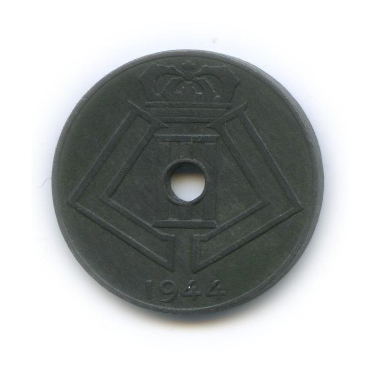 10 сантимов 1944 года (Бельгия)