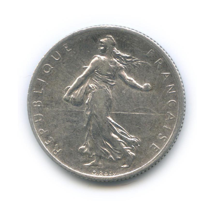 2 франка 1919 года (Франция)