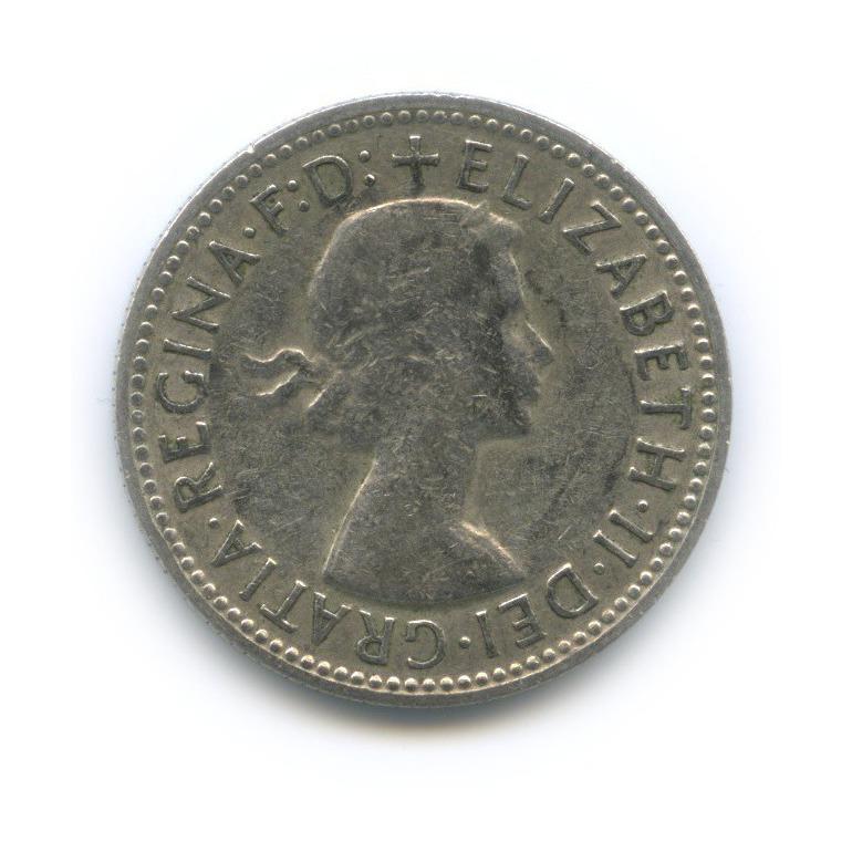 1 шиллинг 1957 года (Австралия)