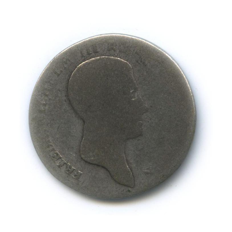 1/6 талера - Фридрих Вильгельм III (Пруссия) 1812 года
