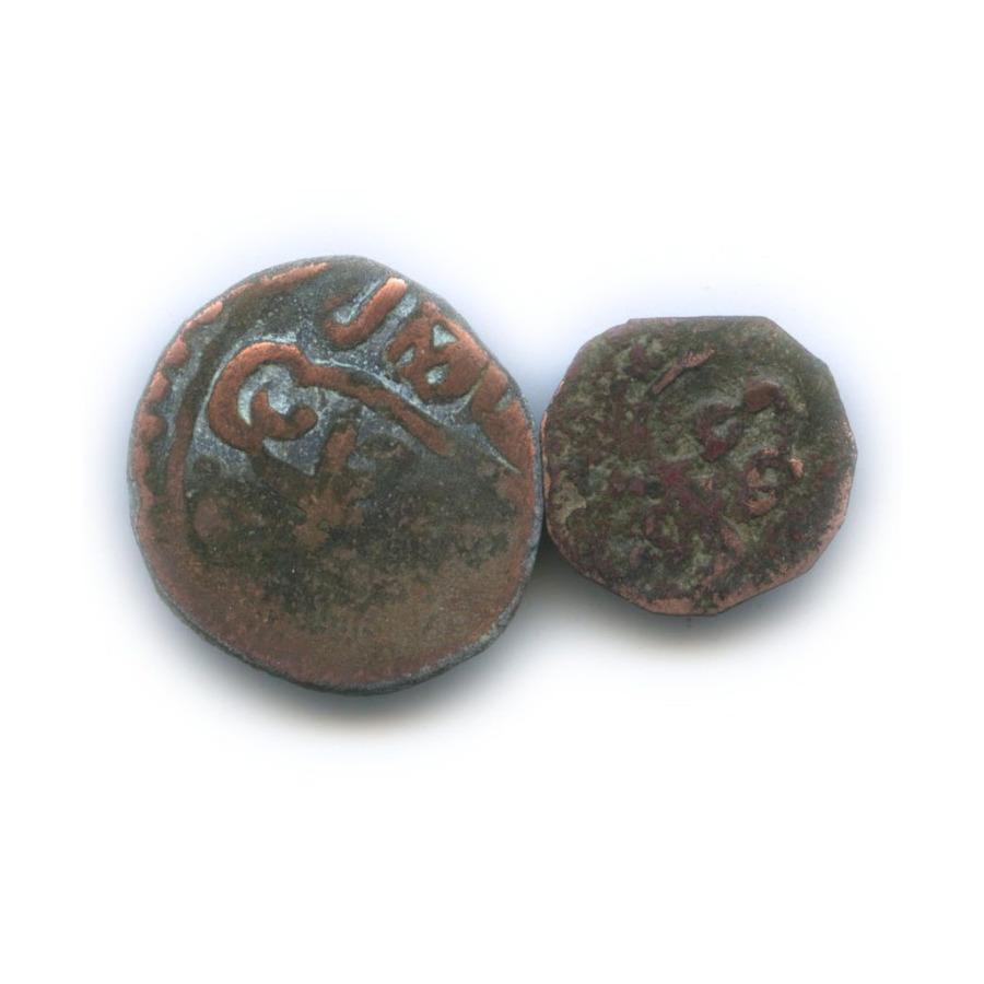 Набор античных монет (Древний Восток)