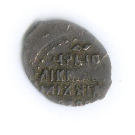 1 копейка - Михаил Федорович (ГК-330, л/с-1/ос-3, 1612-1645 гг.)