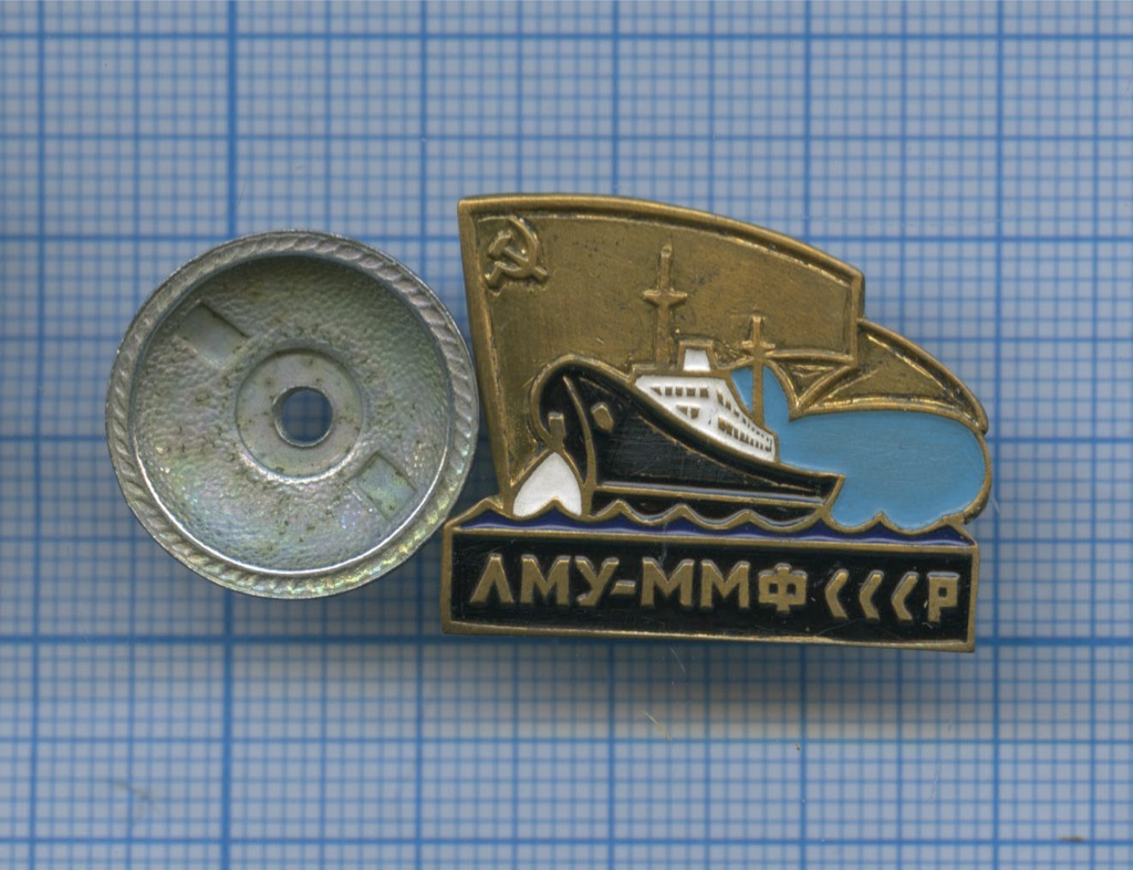 Знак «ЛМУ- ММФ СССР»
