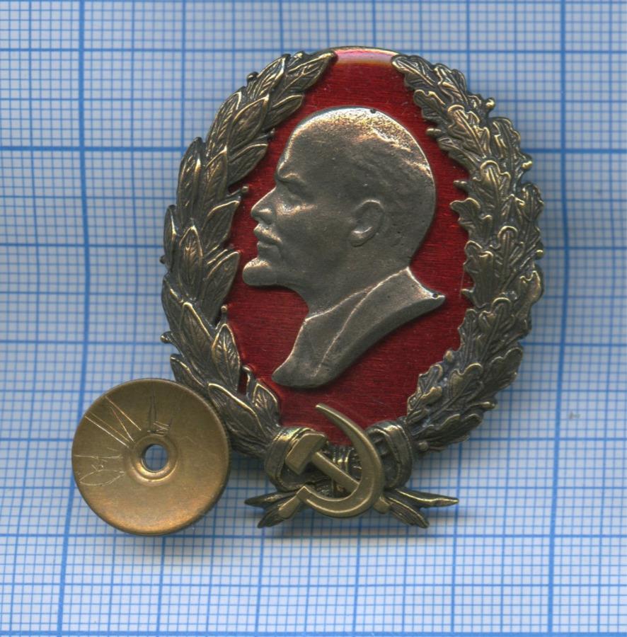 Знак «В. И. Ленин ввенке» (Россия)