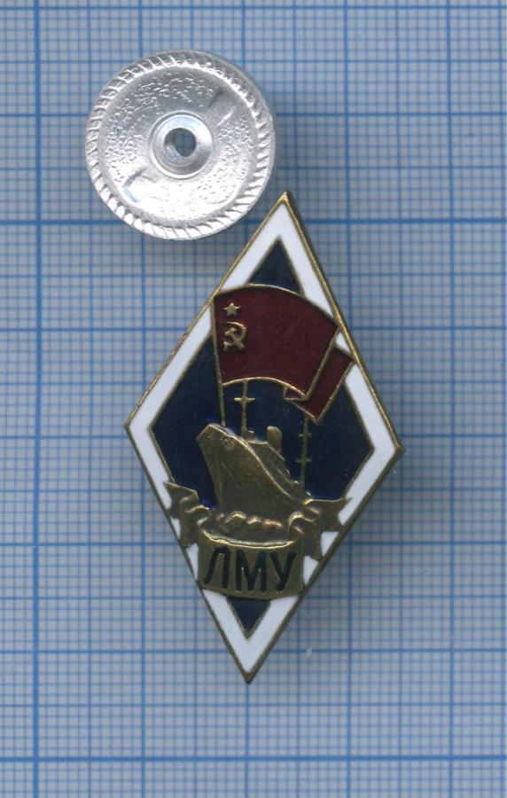 Знак нагрудный «ЛМУ» (Россия)