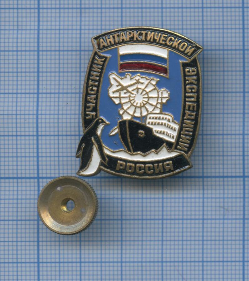 Знак «Участник Антарктической экспедиции» (Россия)
