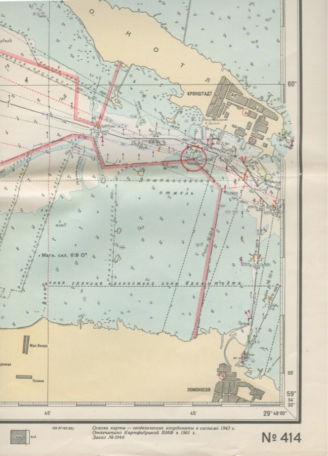 Карта «Балтийское море. Финский залив. ОтКронштадта домаяка Шепелевский», масштаб 1:50000, Издание Управления Гидрографической службы ВМФ 1961 года (СССР)