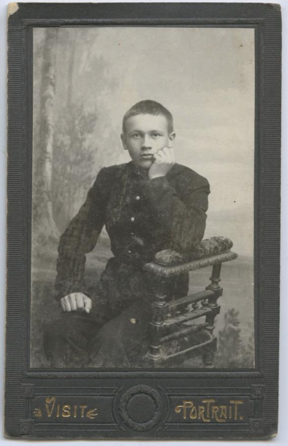 Фотокарточка (фотография от«Visit-Portrait») (Российская Империя)