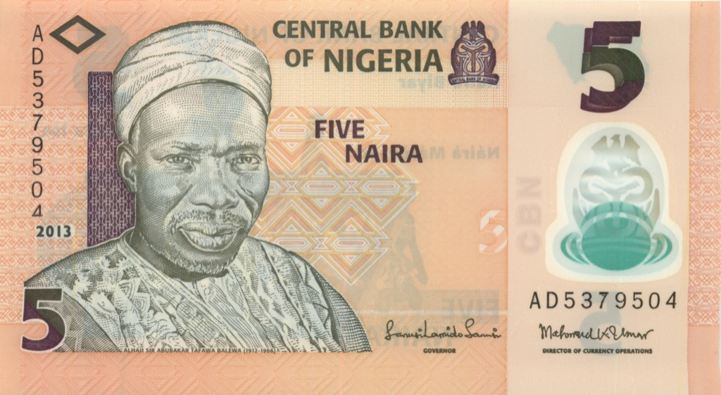 5 найра 2013 года (Нигерия)