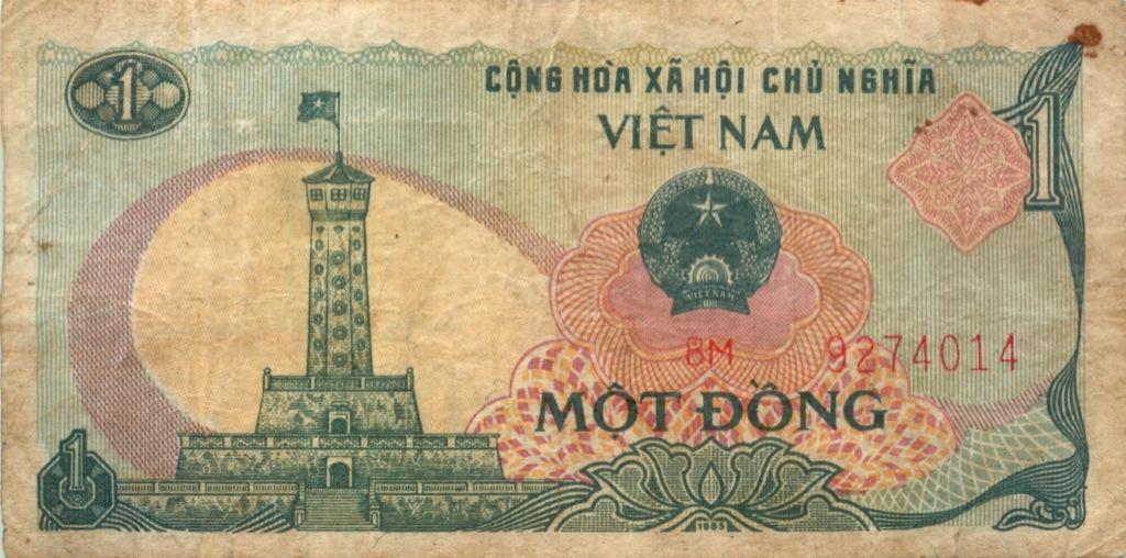 1 донг 1985 года (Вьетнам)