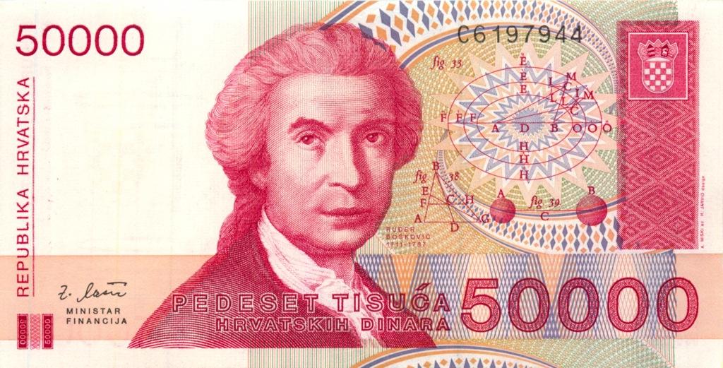 50 тысяч динаров 1993 года (Хорватия)
