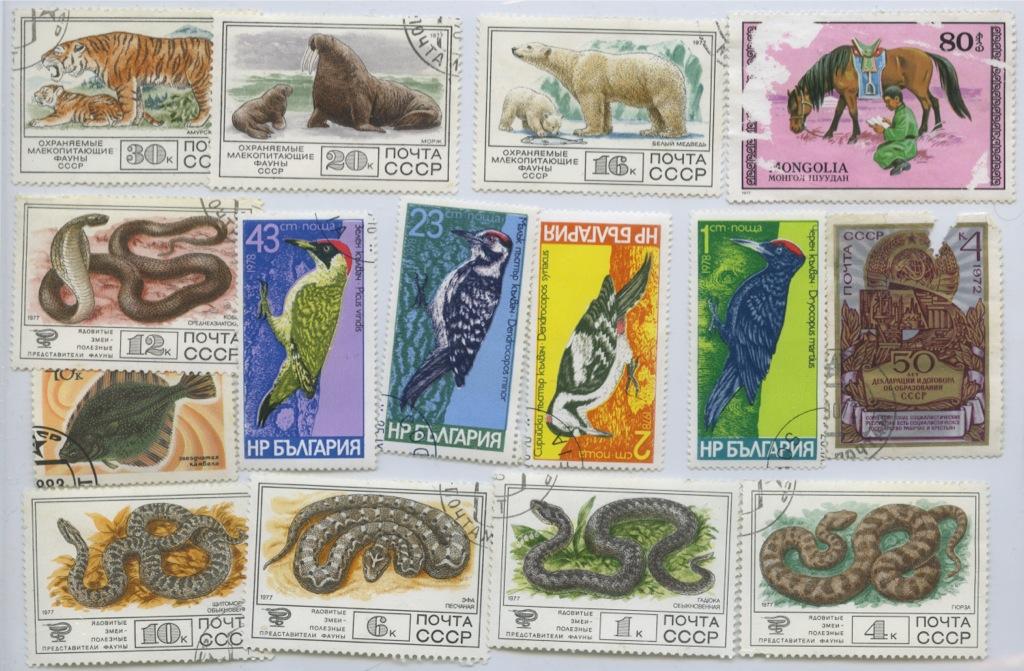 Набор почтовых марок (разные страны), 15 шт