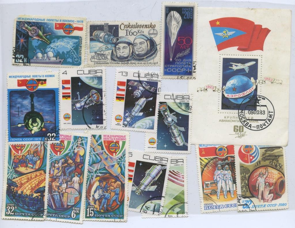 Набор почтовых марок «Космос» (разные страны), 16 шт