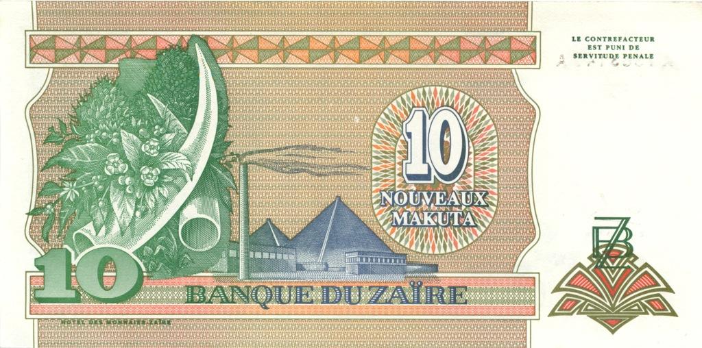 10 макута (Заир) 1993 года