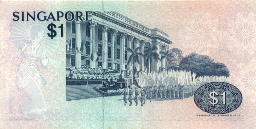 1 доллар (Сингапур)