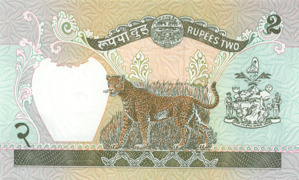 2 рупии (Непал)