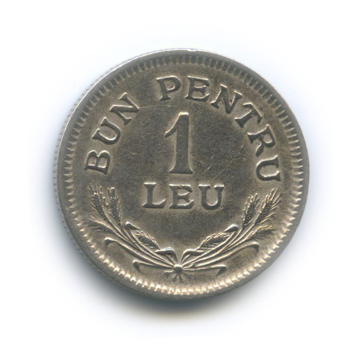 1 лей 1924 года (Румыния)