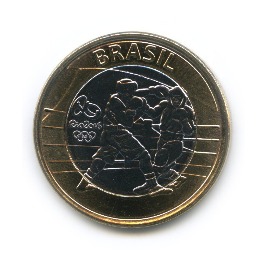 1 реал - Олимпиада вРио-де-Жанейро-2016 - Бокс 2016 года (Бразилия)