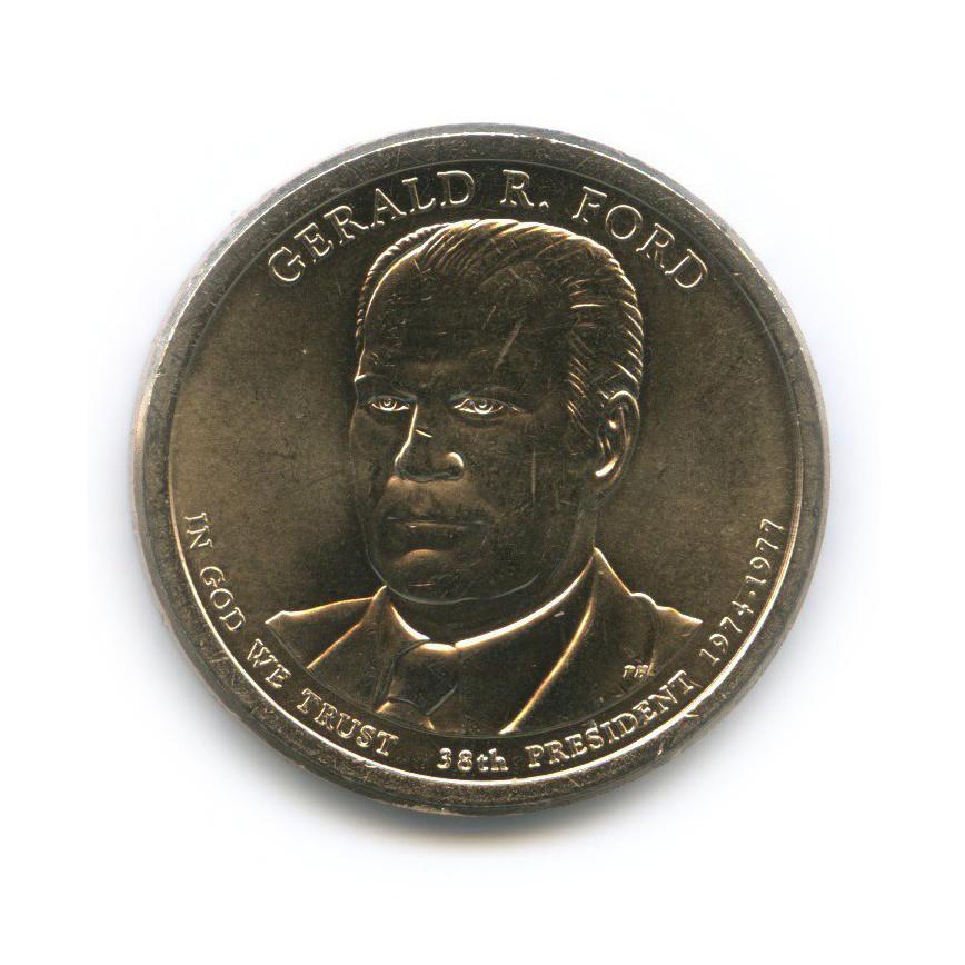 1 доллар — 38-й Президент США - Джералд Рудольф Форд (1974-1977) 2016 года Р (США)
