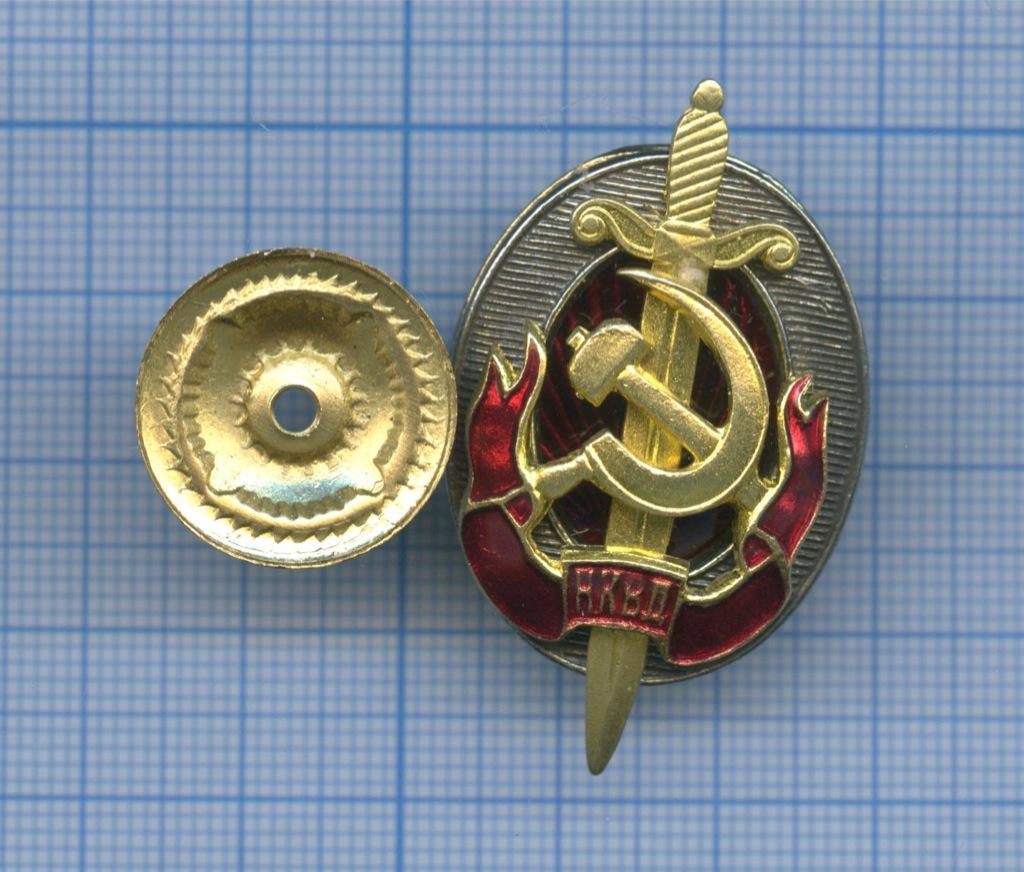 Знак «НКВД» (Россия)