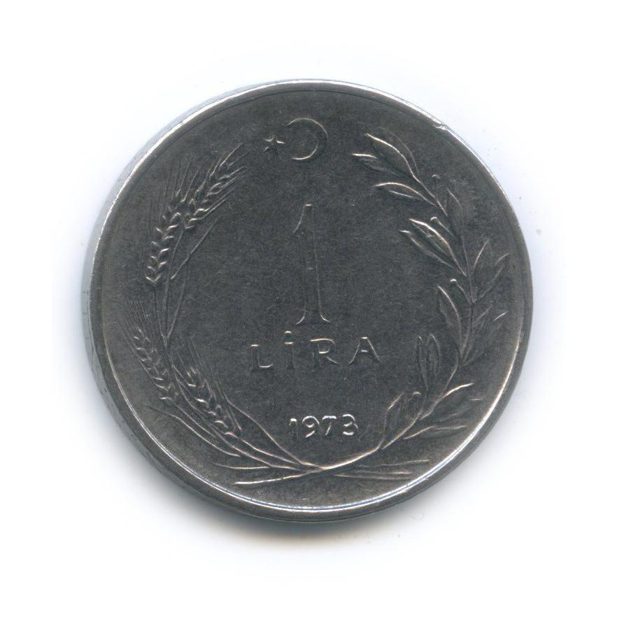 1 лира 1973 года (Турция)