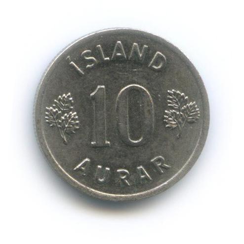 10 эйре 1969 года (Исландия)