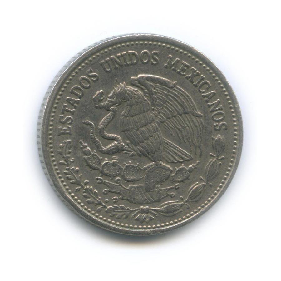 500 песо 1987 года (Мексика)