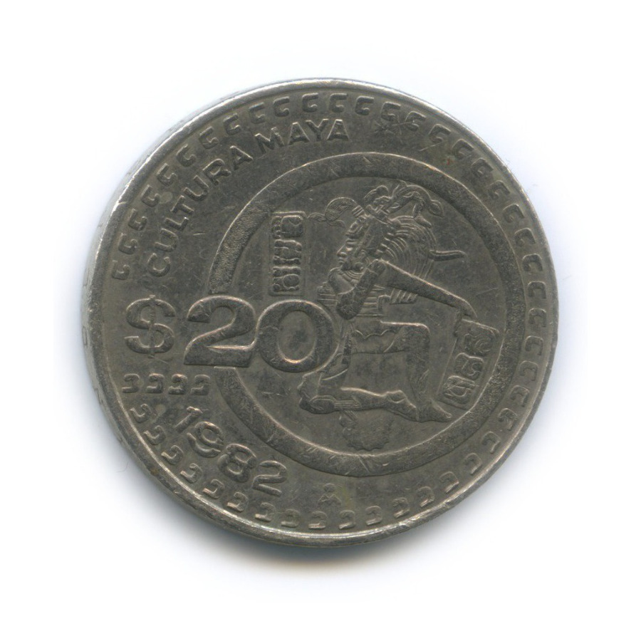 20 песо 1982 года (Мексика)