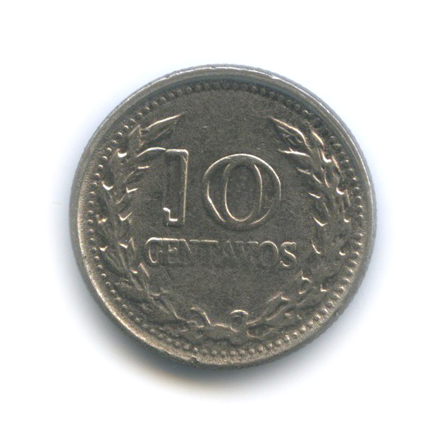 10 сентаво 1972 года (Колумбия)