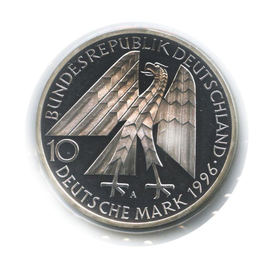 10 марок — 150 лет первой католической ассоциации ремесленников А. Колпинга (взапайке) 1996 года (Германия)