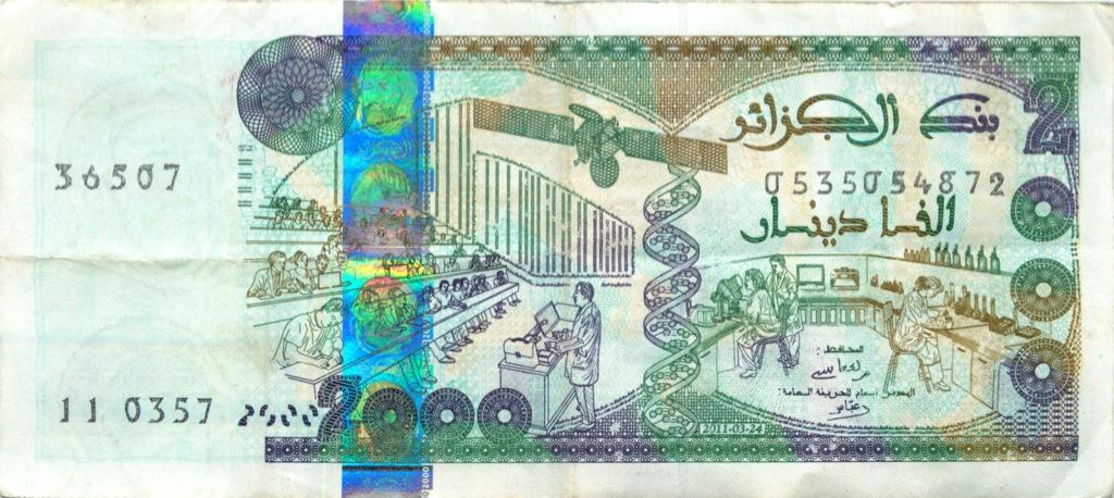 2000 динаров (Алжир) 2011 года